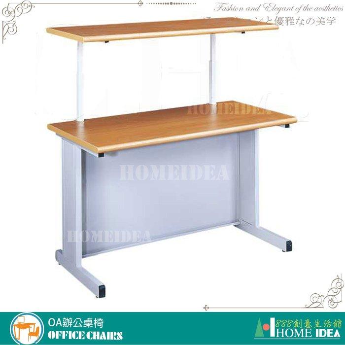 『888創意生活館』077-P195-01業務桌空桌2X4含上架$3,400元(10OA辦公桌L型辦公傢俱A)花蓮家具