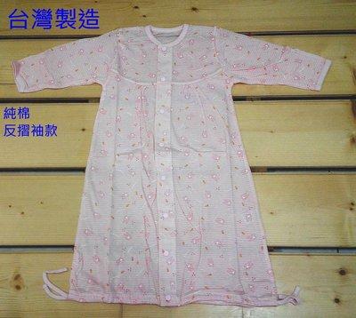 免运费 薄款长袍 6个月以上婴儿BABY宝宝 长袍=外套=抱被外套 可爱动物款 台湾制造 纯棉 春夏新品