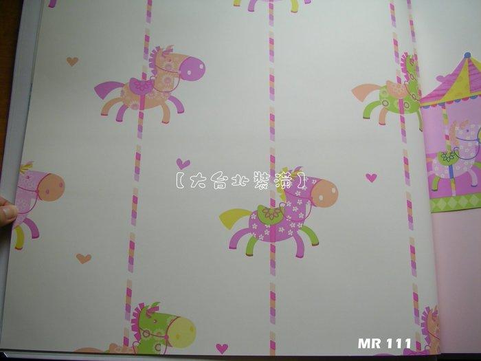 【大台北裝潢】MR進口純紙壁紙* 平滑面 旋轉木馬(3色) 每支1600元