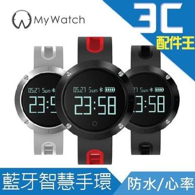 My Watch 運動守護藍牙智慧手環 MY10 心率手環 運動手環 血壓 血氧 疲勞監測 久坐提醒 防水防塵 來電提醒