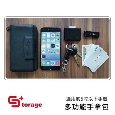 iPhone6 Plus Note Galaxy G3 小米 保護殼 手機殼 皮套 錢包 長夾 休閒收納包