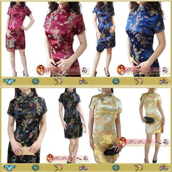 【水水女人國】~加大尺寸3XL到6XL~精緻龍鳳。繡花綢緞改良式短袖短旗袍(六色)
