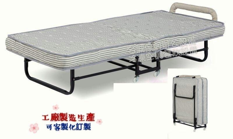 ♤名誠傢俱辦公設備冷凍空調餐飲設備♤ 白條紋加厚兩折床 折疊床 沙發床 單人床尺寸: 平躺192×93×50cm收合93×25×113cm坐高39公分