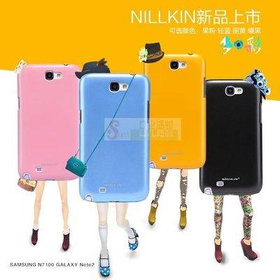 日光通訊@NILLKIN原廠 Samsung NOTE2 NOTE 2 N7100 多彩護盾手機殼 烤漆保護殼 背蓋硬殼~贈保護貼