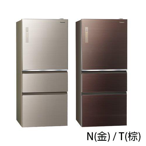 【網路GO】Panasonic 國際牌 610公升 玻璃三門變頻電冰箱 NR-C619NHGS