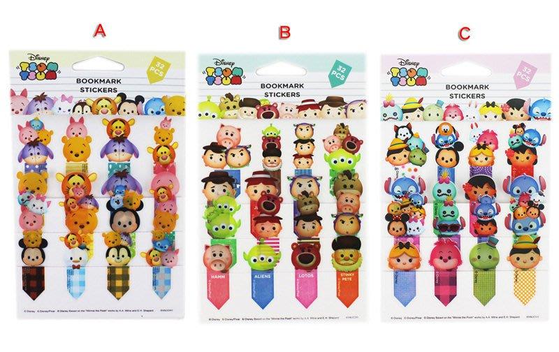 【卡漫迷】 台灣製 標籤貼紙 兩入 ㊣版 裝飾 書籤 Tsum Winnie 維尼熊 Mickey 米奇 Toy Story 三眼怪 胡迪 熊抱哥