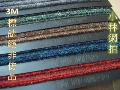 保证正品 3M防滑地垫 3M条纹吸水垫 脚踏垫 吸水刮泥垫 底部橡胶加强防滑 电梯玄关 尺寸可订