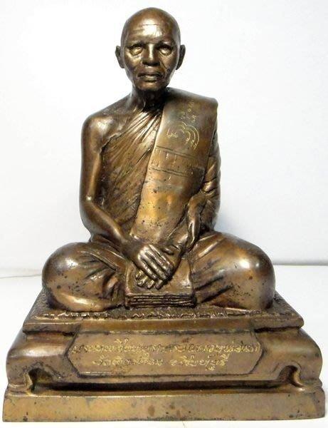 菩多佛教文物N9-瓦必坤通寺龍波培大師2538供奉型銅像