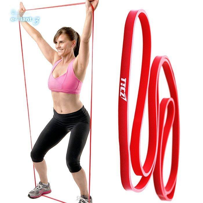 《衣匠x3》☆健身彈力繩 阻力帶 乳膠材質重量訓練/瑜珈 紅色蠅量級﹝ED03R﹞