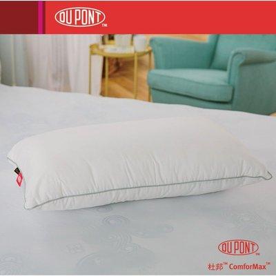 美國第一品牌 美國 杜邦 三合一纖維枕 5217SHOPPING A8029LBD001