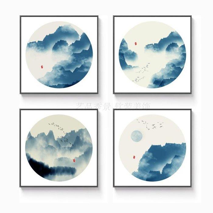 現代新中式水墨山水國畫圓形四聯裝飾畫畫芯客廳餐廳掛畫(4款可選)