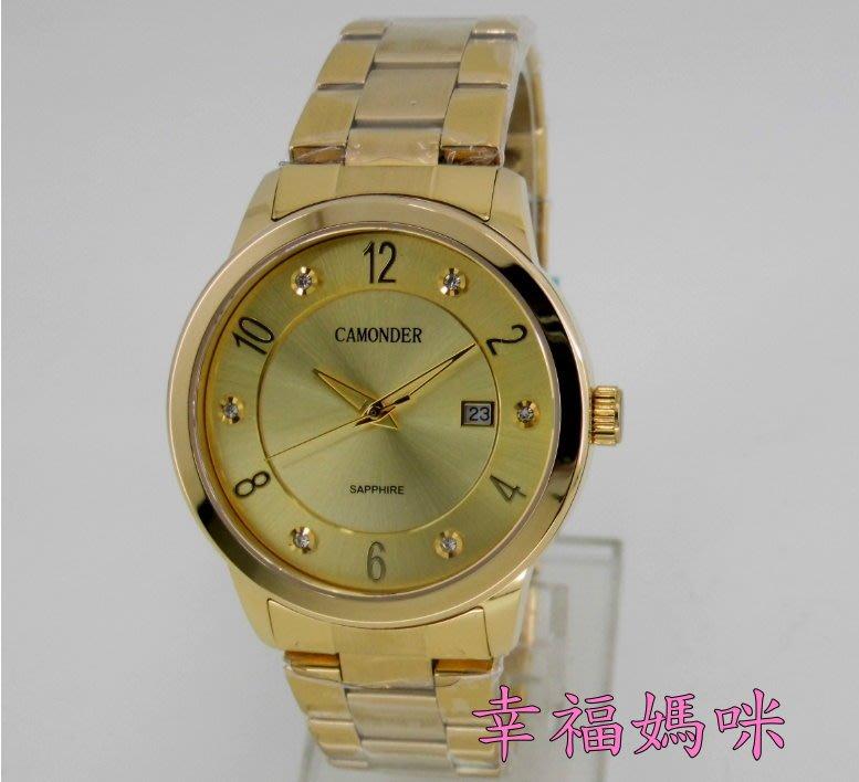 【 幸福媽咪 】網路購物、門市服務 CAMONDER _卡蒙迪_藍寶石 防水石英男錶 型號 :6018