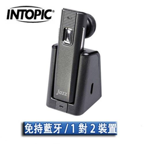 【開心驛站】NTOPIC 廣鼎 JAZZ-BTC12 車載藍牙耳麥
