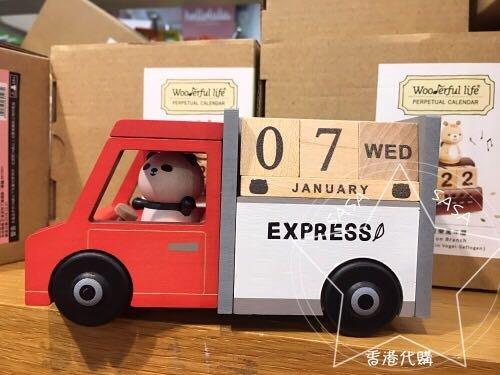 香港LOGON正品 Wooderful Life 熊貓貨車 木制 萬年曆