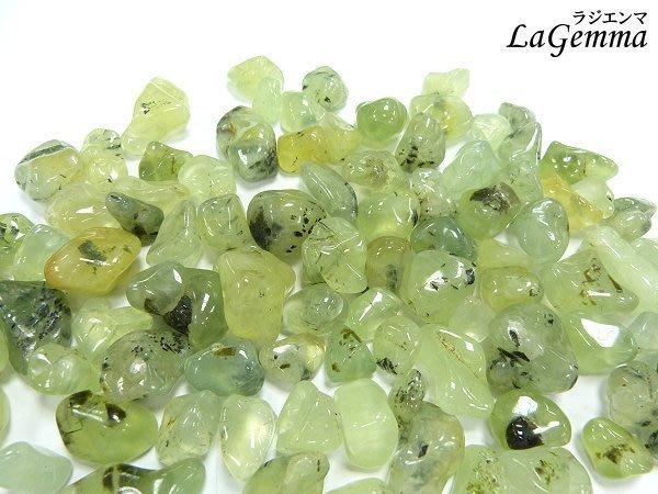 ☆寶峻鹽燈☆特價$100{木行綠葡萄石碎石/卵石}約1~1.5cm,五行水晶,淡綠色輕柔恬淡