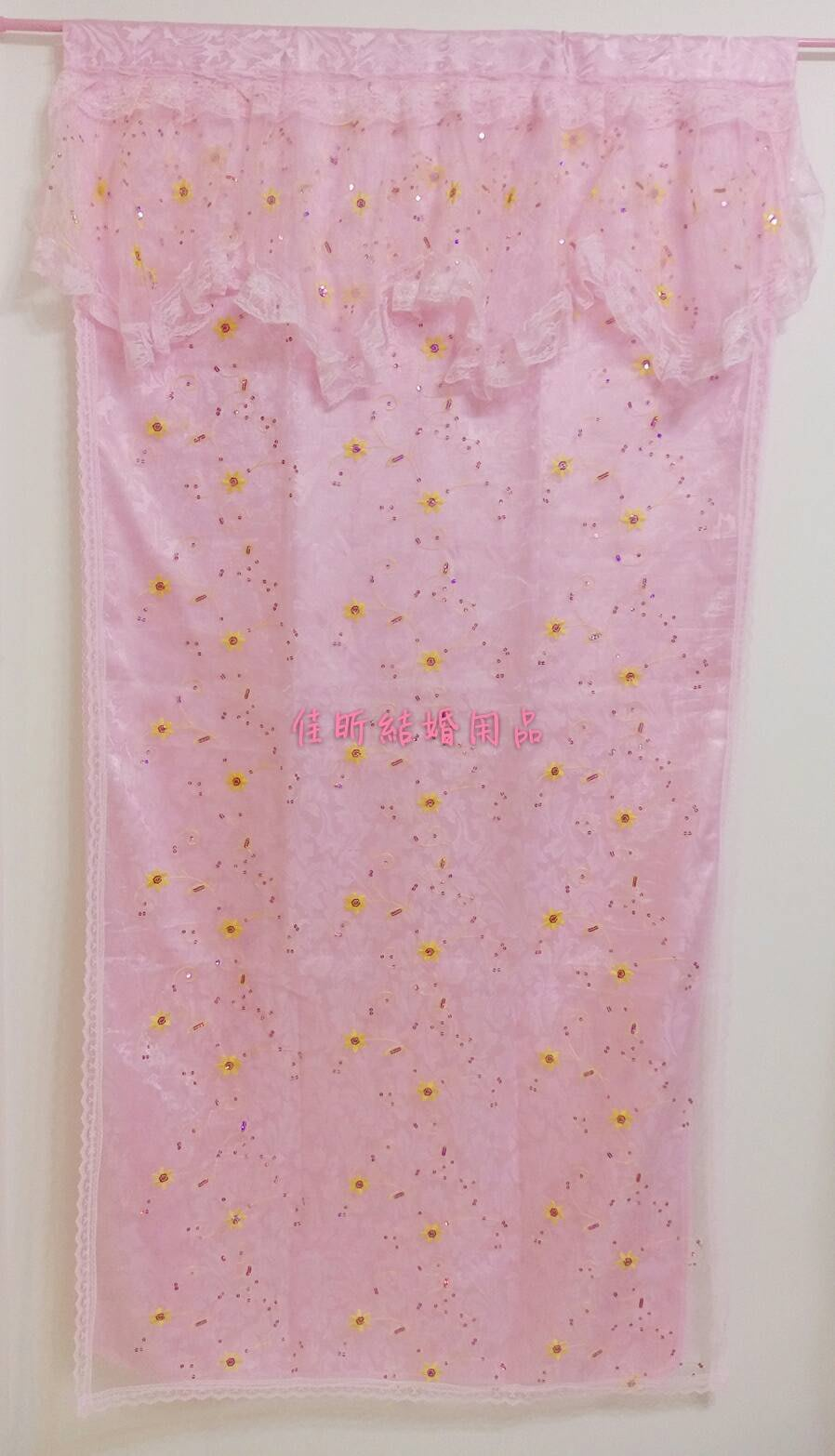 粉色蕾絲雙層門簾 新婚門簾 ~ 一片式新房門簾 ~ 結婚門簾   風水簾 台灣製造