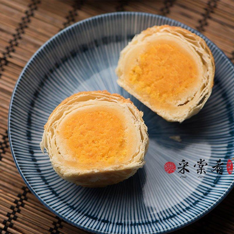 采棠肴招牌金莎酥月餅20入/中秋月餅/月餅禮盒/伴手禮