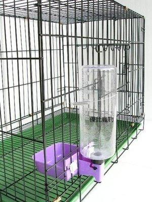 *優比寵物*碗式懸掛自動飲水器/給水器/水杯/水碗NO.686---優惠價---台灣製造-