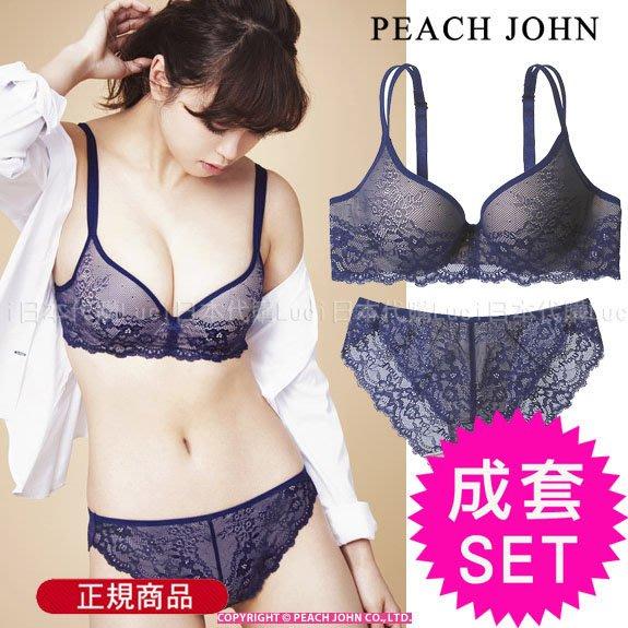 Work Bra Peach John 銷量百萬 豐胸 質感蕾絲花邊 內衣+內褲 成套 二件組 小嶋陽菜 1011208