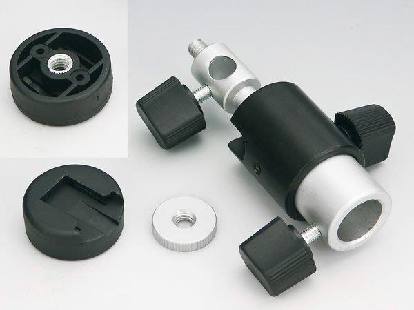 呈現攝影 多功能小雲台閃燈座(傘座),燈架接口  燈腳架可用/加透射柔光傘33吋x1