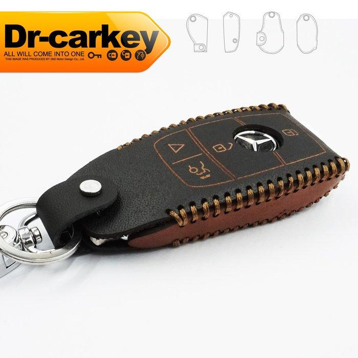【汽車鑰匙職人】M-Benz E-Class E200 E300 E400 W213 賓士 感應晶片 智能電子鑰匙包