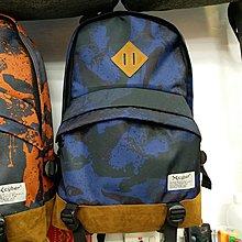 5526 Xcyber 迷彩尼龍背囊 Backpack
