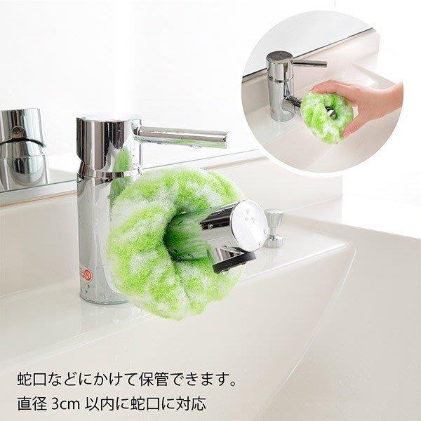 [霜兔小舖]代購 日本製 SANKO 洗手台 甜甜圈刷 纖維甜甜圈刷