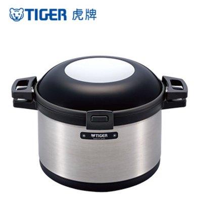 日本製【TIGER虎牌】8.0L附手把悶燒調理鍋 悶燒鍋 真空調理鍋 不鏽鋼製內鍋 全新公司貨 NFI-A800