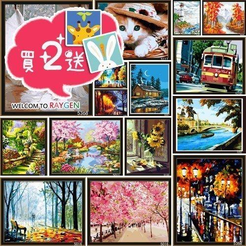 八號倉庫 繪畫 DIY手繪風景人物花卉數字油畫 40x50【1T112X670】款式61~