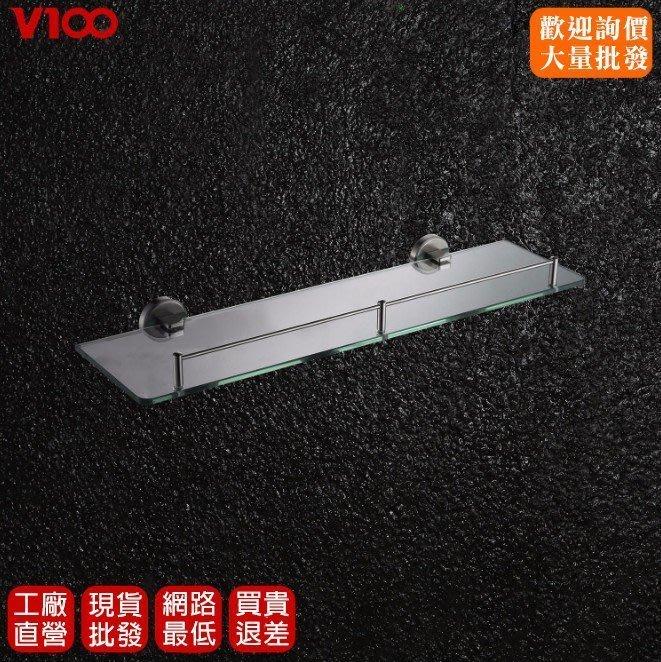 純SUS304不鏽鋼單層玻璃置物架 浴室保養品置物架 拉絲經典款五星級飯店高級住宅御用款 浴室五金配件