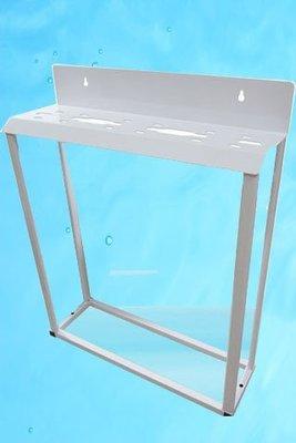 【清淨淨水店】大胖20英吋3道過濾專用烤漆腳架 (水塔過濾器3道式架子)含組裝螺絲只要1000元