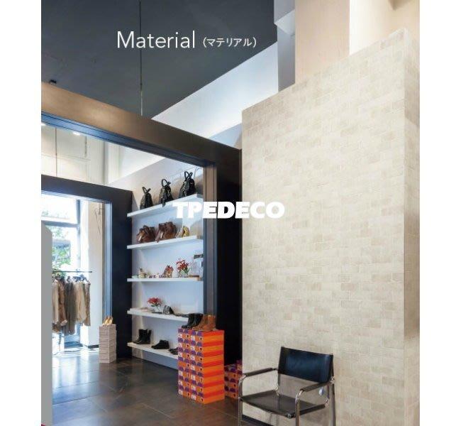 【大台北裝潢】日本進口期貨壁紙WVP* 仿建材 淺灰磚紋 | 9186 |