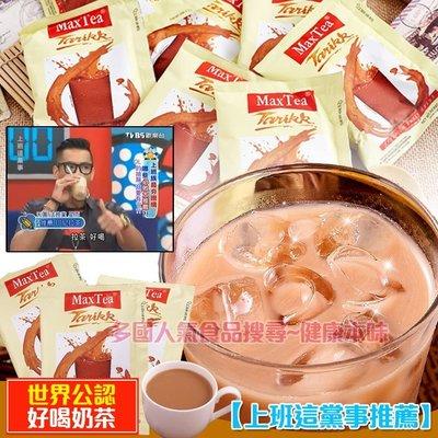 Max Tea 印尼奶茶(單包)[ID9311931201208]健康本味▶超取滿399免運