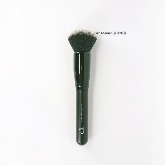e.l.f. ULTIMATE BLENDING BRUSH 萬能底妝刷/粉底刷 - Brush Maniac 彩刷職人