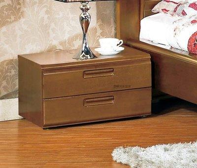 【DH】貨號G075-5《可里斯》1.85尺實木樟木色雙抽床頭櫃˙流暢曲線˙沉穩設計˙主要地區免運