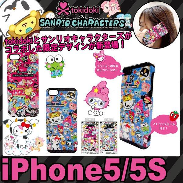 尼德斯Nydus~* 日本正版 Tokidoki x Sanrio 硬殼 手機殼 iphone 5 5S 專用 三麗鷗授權 共2款