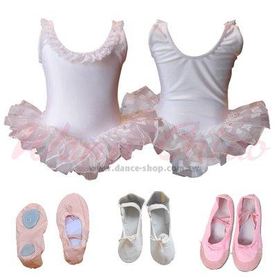 小白兔舞魅時尚館-6611小朋友背心白色蕾絲環繞萊卡雙層紗+條紋紗裙芭蕾舞衣澎澎裙兒童澎裙