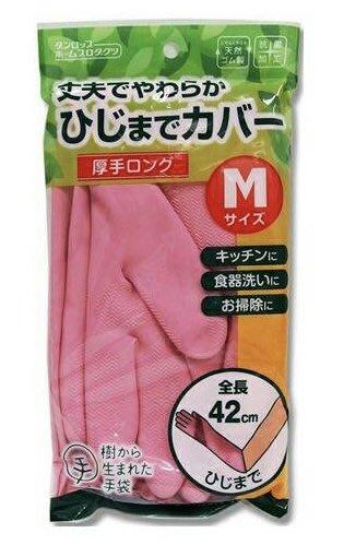 日本進口 天然厚裡毛清潔手套 內裹毛 家事手套(m) 長42cm