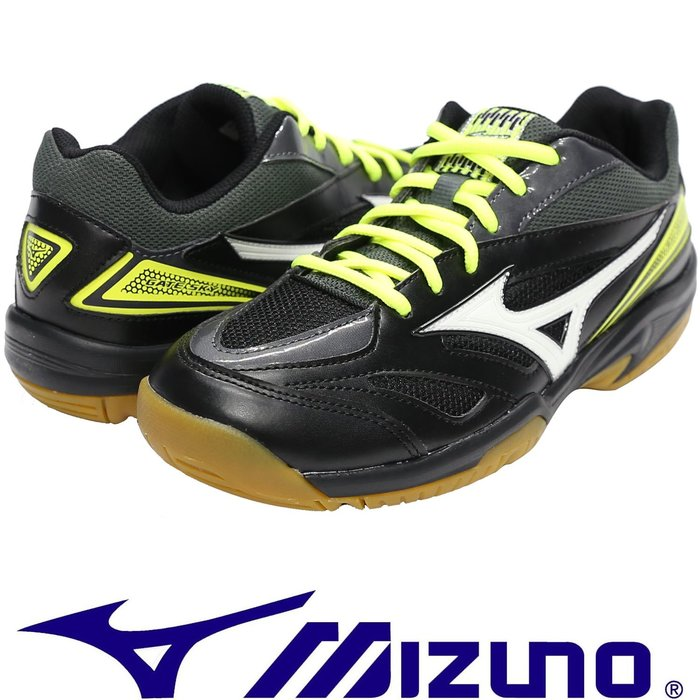 Mizuno 71GA-174005 黑×白×黃 GATE SKY 羽球鞋(有12、13號)【免運費,加贈襪子】715M