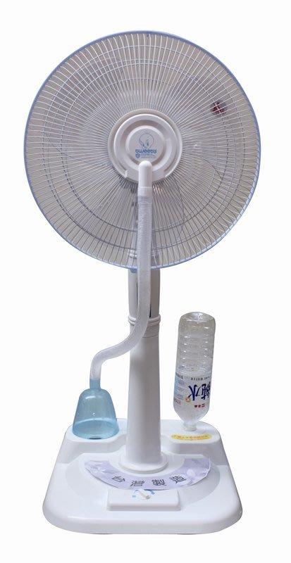 LAPOLO14吋水氧霧化降溫機LA-1411A(立扇工業扇涼風扇霧化扇大廈扇掛壁扇箱扇循環扇桌立扇遙控電扇)