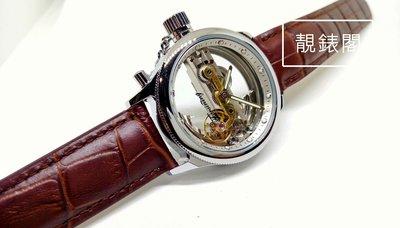 [靚錶閣]特殊斜置金橋透視鏤空機械錶...