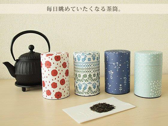 全館八折 滿2仟七折 ☆日本製 星燈社 茶筒 茶葉罐 收納罐 儲物罐 ☆Ling 日本雜鋪