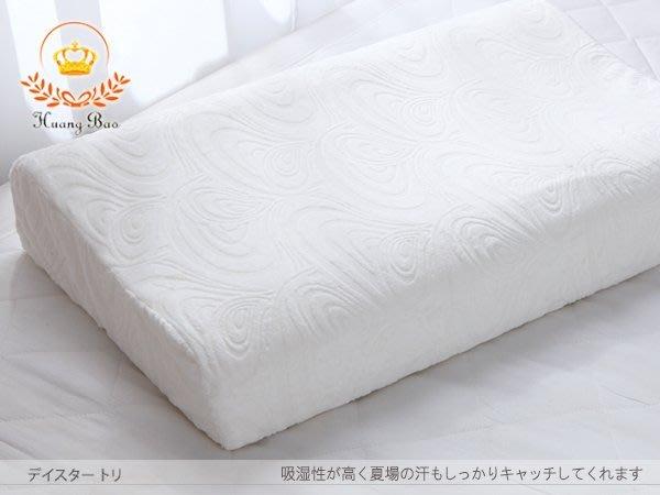 維尼寢飾-太空感溫式矽膠棉&可完全釋放頭部壓力-超優質護頸記憶枕-工學造型(加大尺寸)-特價$799