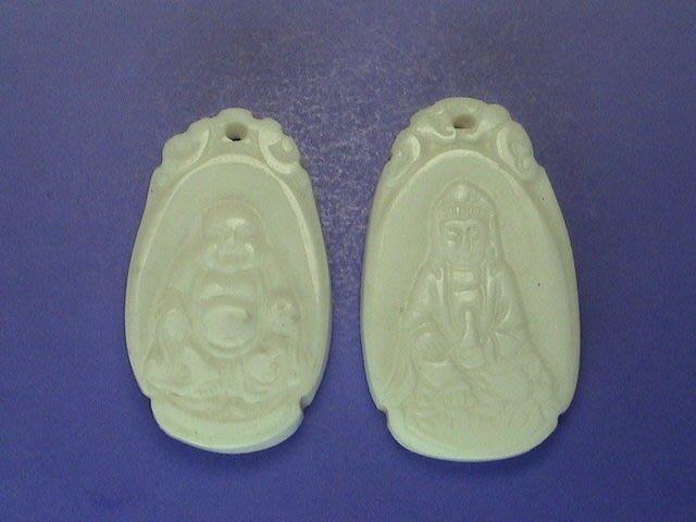 海中天 ~天然硨磲 佛教七寶之一 觀音墜子 財神墜子二個一起賣A04~ 起標.無底價