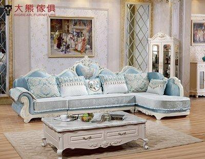 【大熊傢俱】A66C 玫瑰系列歐式 布沙發 美式皮沙發 皮沙發 絨布沙發歐式沙