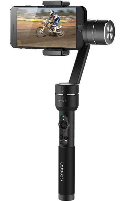 呈現攝影-Uoplay(悠拍) II 手機三軸穩定器(可直拍) 直播 人臉跟蹤 APP 變焦Zoom 6吋以下