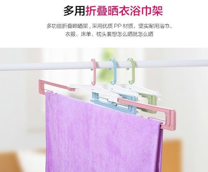可折疊衣架毛巾浴巾掛架家用旋轉晾衣架床單褲子晾曬架