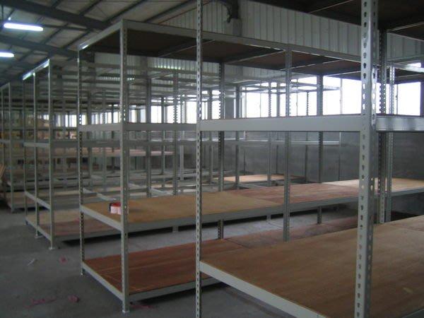 免螺絲角鋼架,高7尺長4尺深2尺4層9MM木板,含運2050元限都會區,限量30組