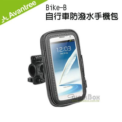【Live168市集】Avantree Bike-B自行車防潑水手機包