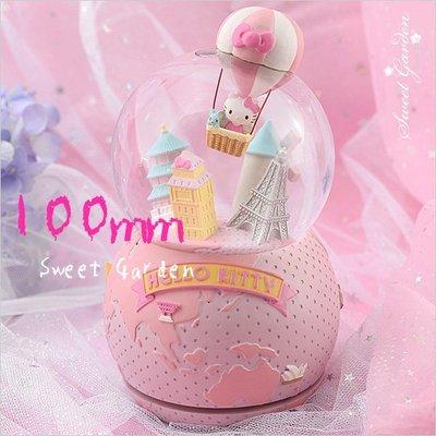 Sweet Garden, Hello Kitty熱氣球音樂水晶球(免運) 環遊世界旅行 粉色地球造型  浪漫可愛送女友